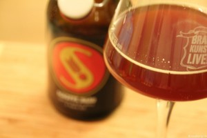Special Barley Wine Schoppe Bräu  007
